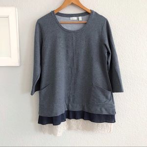 NEW LOGO Lounge Gray Knit Chiffon & Lace Hem Tunic